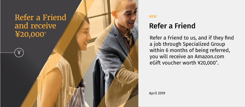 Refer a friend campaign