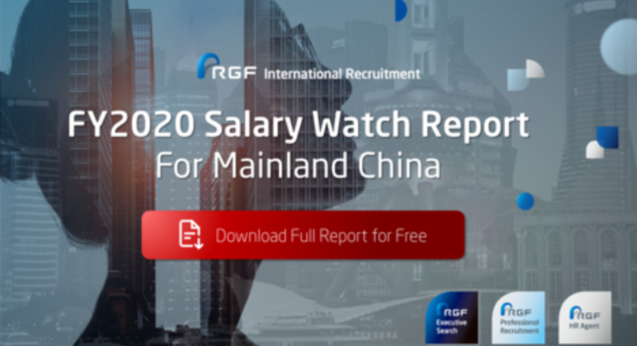 Salary Watch report Mainland China